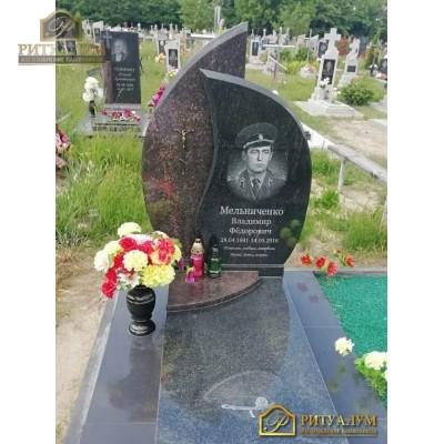 Европейский памятник №4 — ritualum.ru