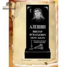 """Памятник из гранита """"Прямоугольный стандарт"""""""
