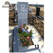 Памятник из мрамора стандарт 34