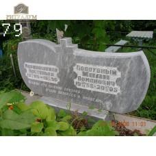 Памятник из мрамора 79