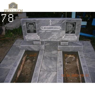 Памятник из мрамора 78 — ritualum.ru