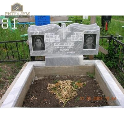 Памятник из мрамора 81 — ritualum.ru