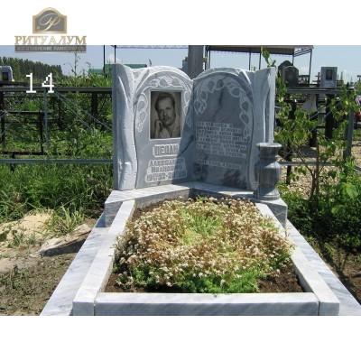Памятник из мрамора - Берёзы 14 — ritualum.ru