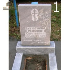 Памятник из мрамора - Малыш   PM01