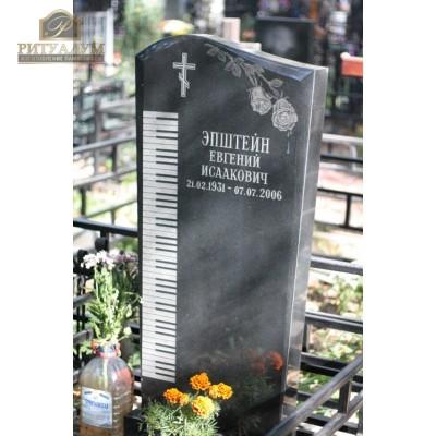Креативный памятник 40 Пианино — ritualum.ru