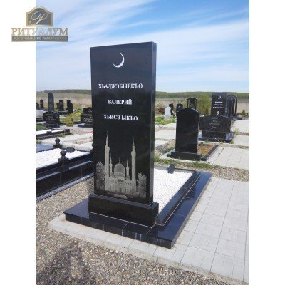 Мусульманский памятник 15