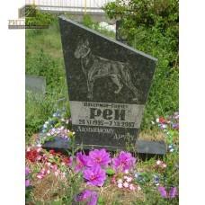 Памятник для животного 12 — ritualum.ru