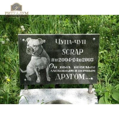 Памятник для животного 15 — ritualum.ru