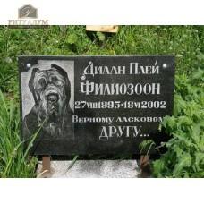 Памятник для животного 16