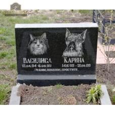 Памятник для животного 17