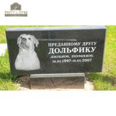 Памятник для животного 26 — ritualum.ru