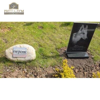 Памятник для животного 27 — ritualum.ru