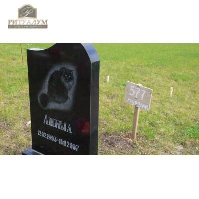 Памятник для животного 29 — ritualum.ru