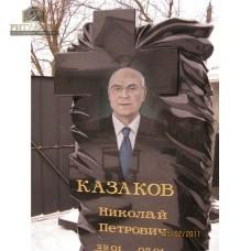Сусальное золото — ritualum.ru