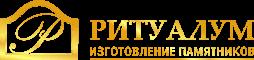 ritualum.ru